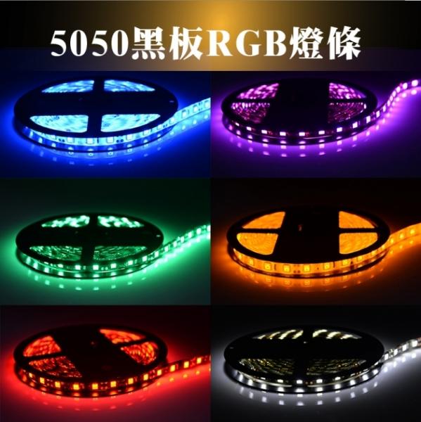 LED 5050黑底板燈條 1