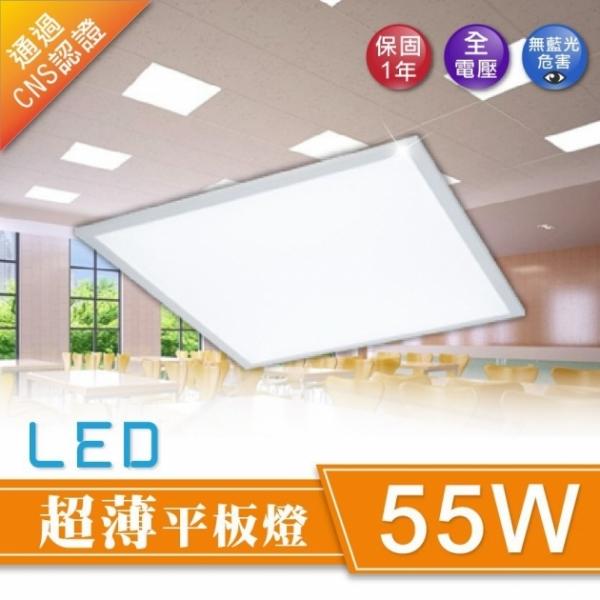 LED 55W 側發光超薄平板燈 1